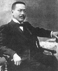 加藤拓川 1859~1923